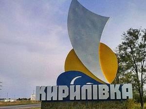 Как добраться в Кирилловку