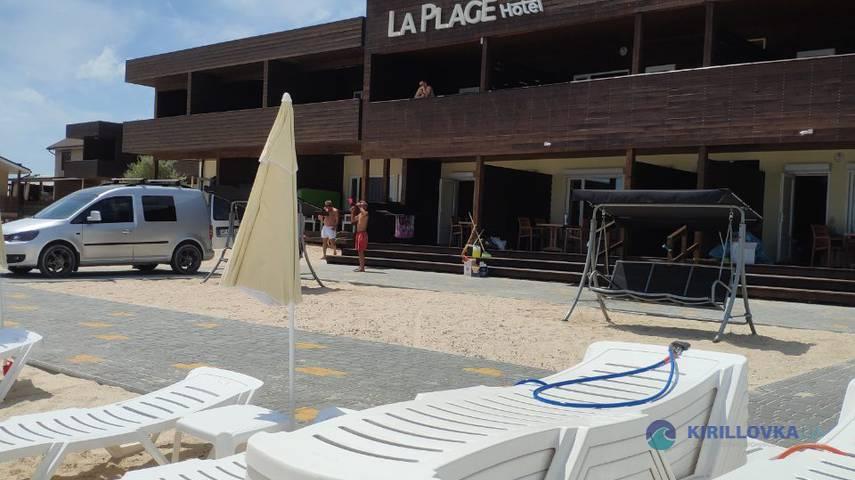 Отель La Plage, Золотой берег