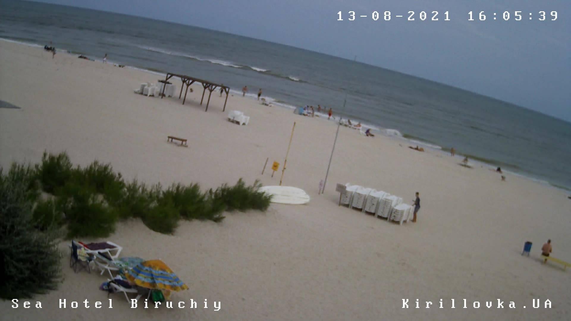 Видио скрытая камера на острове отдыха