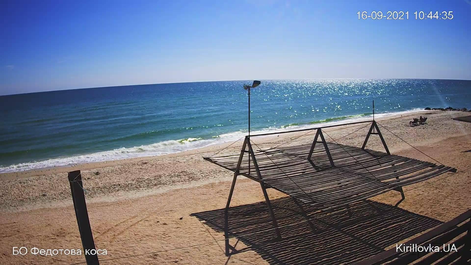 Веб камера с видом на Азовское море