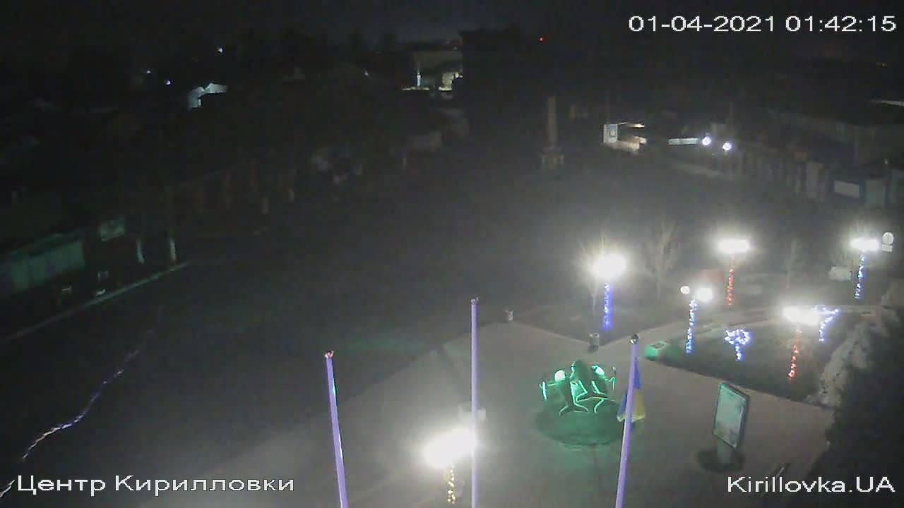 веб камера в Кирилловке