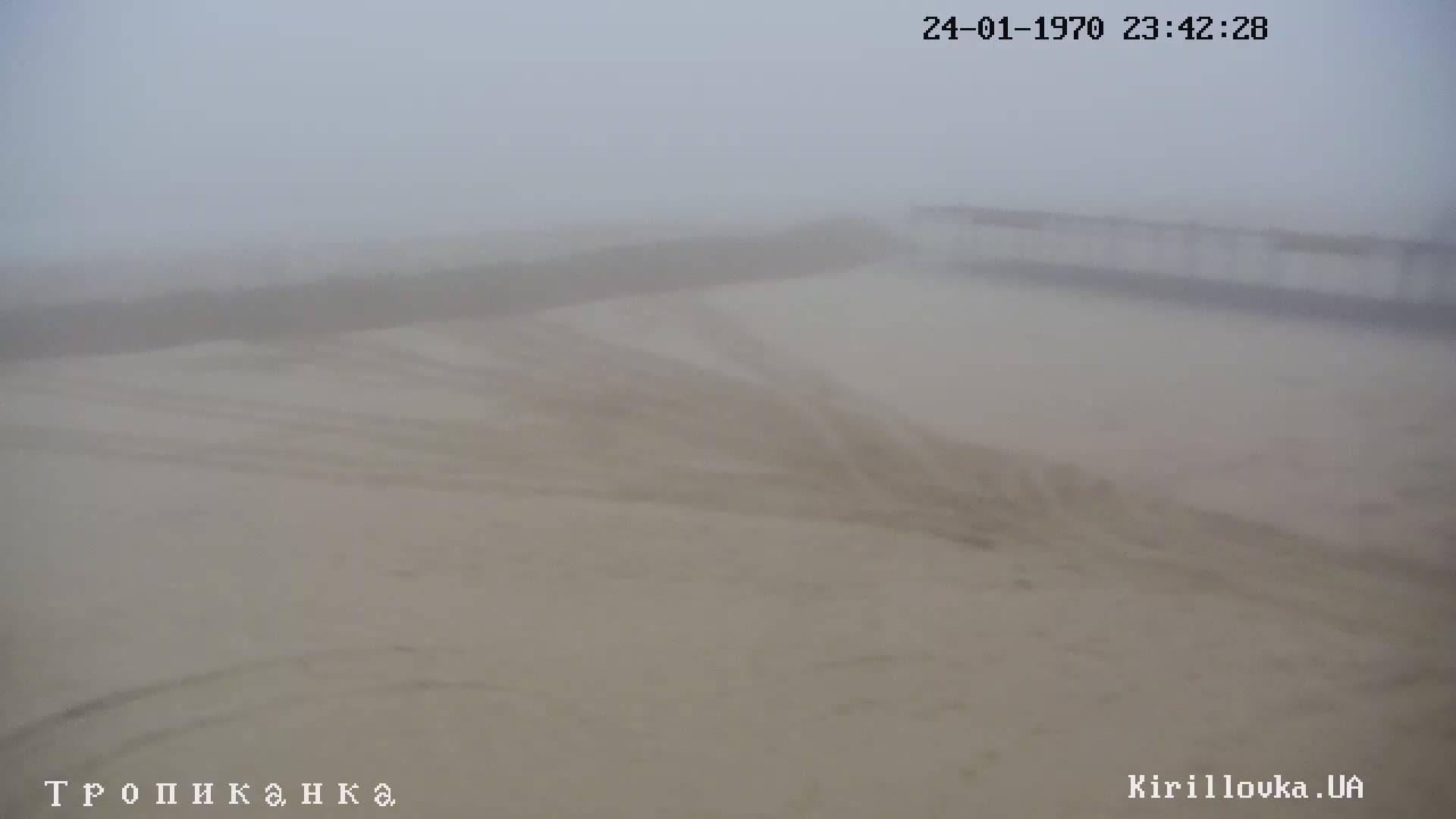 Веб-камеры пляжа базы отдыха Тропиканка в Кирилловке